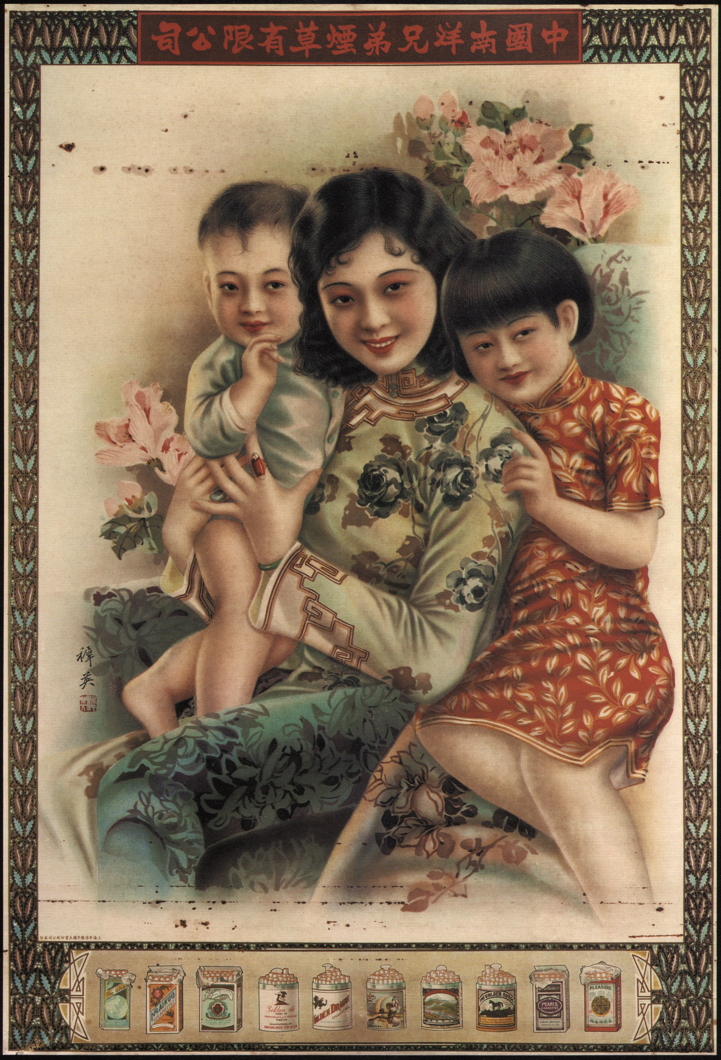 Nanyang-Brothers-Tobacco-Co.-Ltd-Zhou-Baisheng-1920