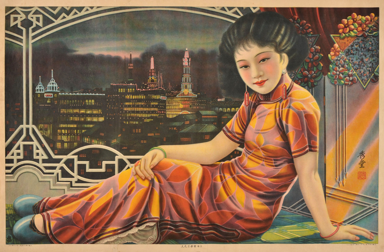 Shanghai-A-Prosperous-City-That-Never-Sleeps-Yuan-Xiutang-1930s