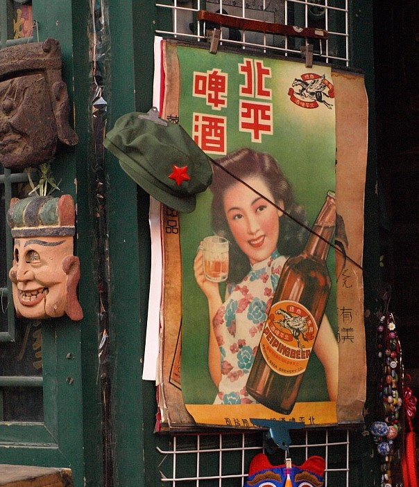 Ghost market - Beijing by  David Reed Thomas